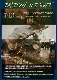 遠野2013